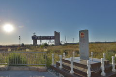在Manzhouli's边界门的41个边界标志 免版税图库摄影