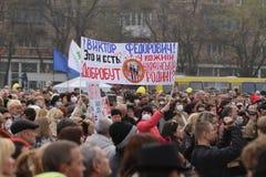 在Mariupol,乌克兰的生态学演示 免版税库存照片