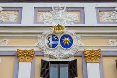 在Milotice大别墅,捷克门面的象征  库存图片