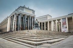 在Mokhovaya街道上的俄国州立图书馆在莫斯科,俄罗斯 免版税库存照片