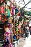 在Monserrate顶部的市场 库存照片