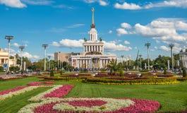 在Moscow.april ` 06的VDNH 库存照片