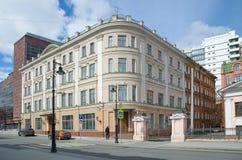 在Myasnitskaya街道上的老房子在莫斯科,俄罗斯 免版税库存照片