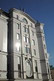 在Myasnitskaya街道, 16上的议院在莫斯科 彩色照片 免版税图库摄影