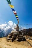 在Namche义卖市场,尼泊尔的佛教stupa 库存照片