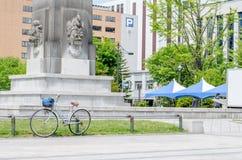 在Odori公园,札幌,北海道,日本放松时间 免版税库存图片