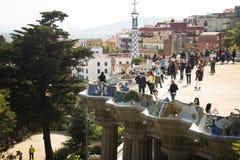 在parque Guell的看法在巴塞罗那,西班牙 免版税库存图片