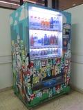 在Pelni医院的自动售货机 库存图片
