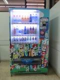 在Pelni医院的自动售货机 免版税图库摄影