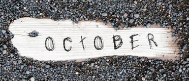 在planked木头- 10月的沙子 库存照片