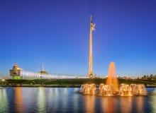 在Poklonnaya小山的喷泉 图库摄影
