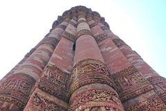在Qutub Minar,新德里,印度的题字 免版税图库摄影
