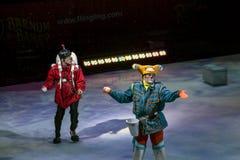 在Ringling Bros Circ期间,小丑执行在巴克莱在布鲁克林 免版税库存图片