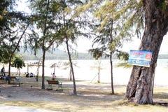 在Samila海滩附近的公园在宋卡泰国 库存图片