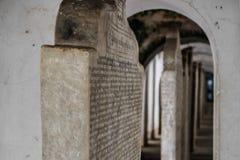 在Sanda市政佛教寺庙的石平板 库存照片
