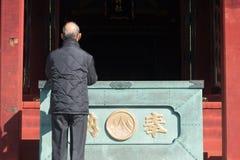 在Senjoji寺庙日本的祷告 库存照片