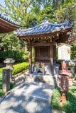 在Senso籍寺庙的一点寺庙在东京,日本 库存图片
