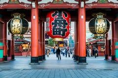 在Sensoji寺庙的新年 免版税库存照片