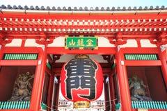 在Sensoji浅草寺庙日本的灯笼 库存照片