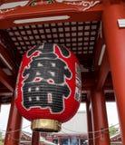 在Sensoji浅草寺庙的灯笼 库存图片