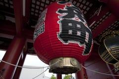 在Sensoji浅草寺庙的Hozomon门。 图库摄影