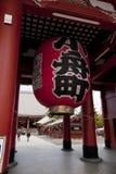 在Sensoji浅草寺庙的Hozomon门 库存照片