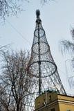 在Shabolovka的Shukhovsky塔在莫斯科 免版税库存图片