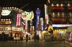 在Shinsekai的Tsutenkaku塔,大阪,日本 免版税库存照片