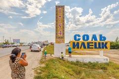 在Sol城市的Iletsk入口的Stela 免版税库存照片