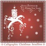 在spruse的美好的圣诞节蜡烛 免版税库存图片