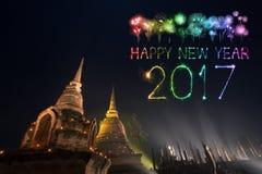 2017年在Sukhothai历史公园, Tha的新年快乐烟花 库存照片