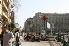 在tahrir,开罗埃及的著名Mogamma大厦 库存图片