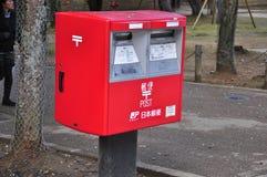 在Todaiji寺庙的日本邮箱 免版税库存照片