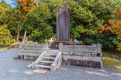 在Tofukuji寺庙的古老石头在京都 图库摄影