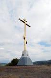 在Tsaryov库尔干的难忘的十字架 Volzhsky的解决 翼果地区 免版税库存照片