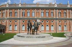 在Tsatitsino的纪念碑 免版税库存图片