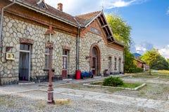 在Tutulesti,罗马尼亚的火车站短号 图库摄影