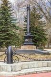 在Vasilij Gracinskij坟墓的方尖碑,是市第一位苏联军事政委勒热夫 免版税库存图片