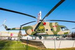在VDNKh陈列的苏联直升机在莫斯科 免版税库存图片