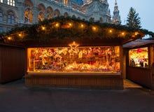 在Vienn的圣诞节市场 库存照片