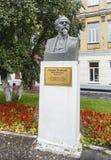 在vladimir,俄联盟的雕塑 免版税库存图片