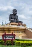 在Wat Huay Mongkol的Luang Pu Thuat在华欣 库存照片