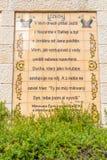在Yardenit的祷告 库存图片