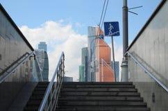 地下过道和商业中心莫斯科城市 库存照片