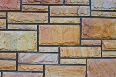 织地不很细石墙 向量例证