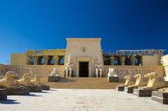 地图集电影厂在Ouarzazate 免版税库存照片