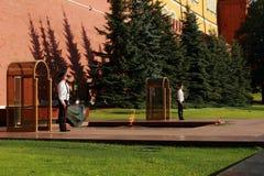 地方利益,莫斯科 免版税图库摄影