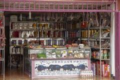 地方牦牛肉类市场/商店 图库摄影