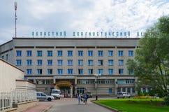 地方诊断中心,维帖布斯克,白俄罗斯 免版税库存图片