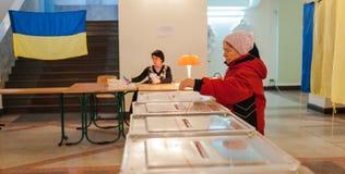 地方选举在乌克兰 免版税库存照片